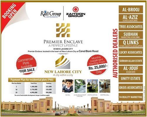 Premier Enclave New Lahore City