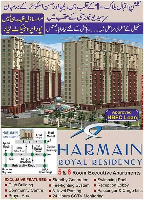 Harmain Royal Residency Karachi