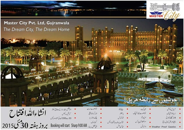 Master city Gujranwala