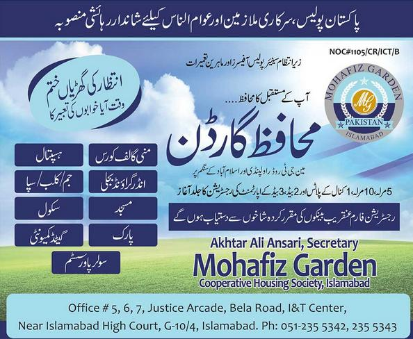 Mohafiz-Garden-Housing-Scheme-Rawalpindi-Islamabad-Registration-of-Plots-and-Apartments